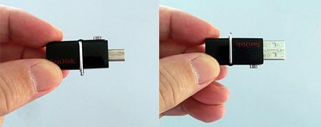 dual drive 3.jpg